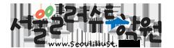 서울일러스트학원